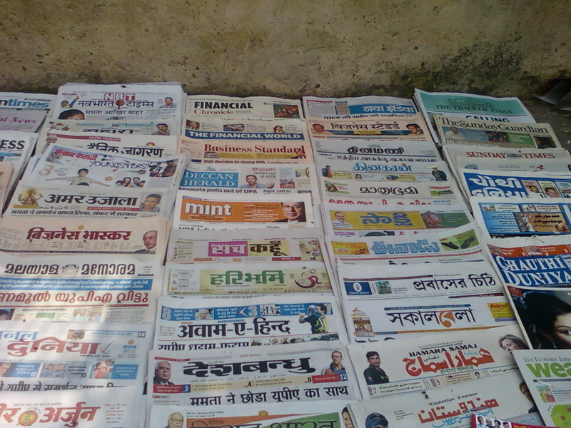 Indian newspapers for sale at a vendor's shop in New Delhi